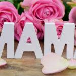 Поздравления маме и бабушке на татарском языке с переводом на русский