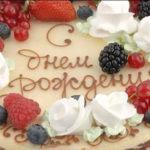 Поздравления с днем рождения на татарском языке с переводом на русский